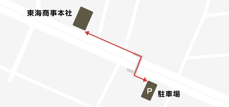 本社と駐車場のルート図